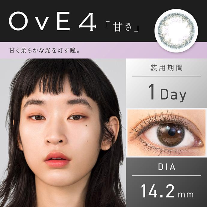 OvE 4