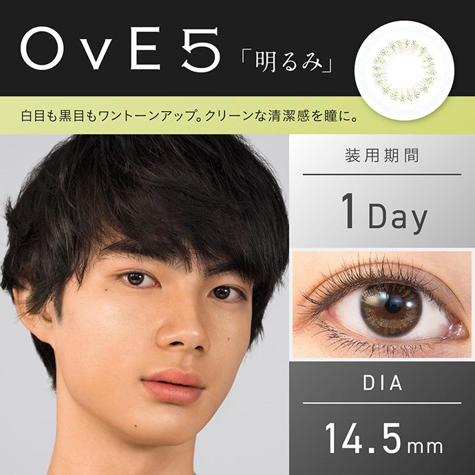 OvE 5